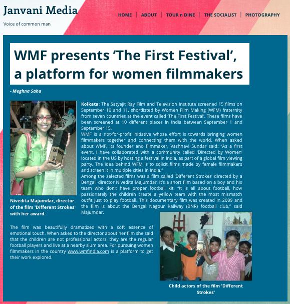 janvani media | WMF